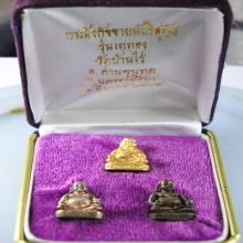 ชุดทองคำพระสังกัจจายน์ รุ่นเททอง ปี 35 สวยแชมป์ กล่องเดิม
