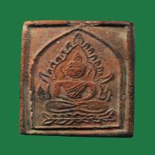 ชินราช หลวงพ่อหม่น คลอง 12