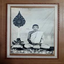 ภาพถ่ายพระวิบูลวชิรธรรม (หลวงพ่อสว่าง อุตฺตโร) วัดคฤหบดีสงฆ์