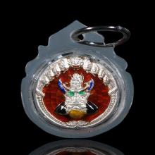 เหรียญพระนารายณ์ ทรงครุฑประทับราหู เนื้อเงินลงยาสีแดง