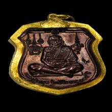 เหรียญนารายณ์ทรงครุฑ หลวงปู่หมุน โค๊ด ๗ สวยๆ