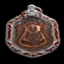 เหรียญเสมา รุ่นมหาสมปรารถนา หลวงปู่หมุน ปี43