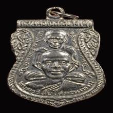 หลวงปู่ทวด เหรียญขี่คอปี11 หูขีด วงเดือน หลังเลข๕ สภาพสวย