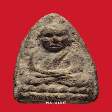 9 พระหลวงพ่อทวด เนื้อว่าน พิมพ์ใหญ่ C ปี 2497
