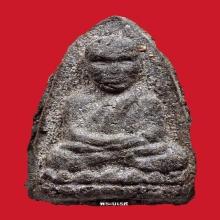 17 พระหลวงปู่ทวด เนื้อว่าน รุ่นแรก พิมพ์ใหญ่กรรมการ อ.นอง