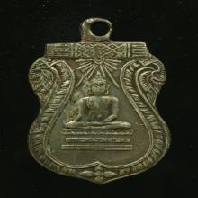 เหรียญพระพุทธวัดลำต้อยติ่ง หลังยันต์ตะกร้อ หายาก