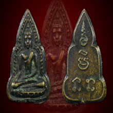 เหรียญหล่อพระพุทธชินราช หลวงพ่อเงิน พิมพ์เข่าลอย