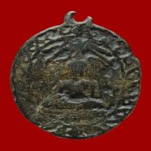 เหรียญชินราช วัดโพธาราม ปี2460