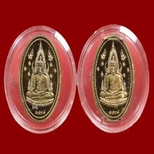 เหรียญพระชินราชทองคำหนัก15กรัม