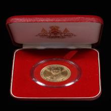เหรียญทองคำครองราช50ปีหนัก15ก