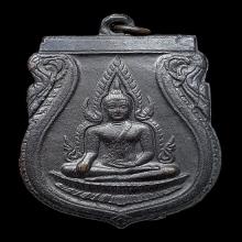 เหรียญพระพุทธชินราชอินโดจีน สวยๆ1