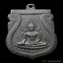เหรียญพระพุทธชินราชอินโดจีน สวยๆ2