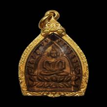 เหรียญเจ้าสัว รุุ่น2 วัดกลางบางแก้ว ปี2535 เนื้อทองแดง