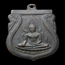 เหรียญชินราชอินโดจีนพิมพ์สระอะขีด