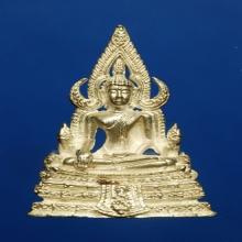 พระพุทธชินราช กองทัพภาค1. ปี 17 เนื้อเงิน + กล่อง