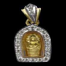 พระนาคปรกใบมะขาม รุ่นแรก เนื้อทองคำ หลวงพ่อรวย วัดตะโก