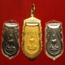 เหรียญพระพุทธชินราช พ.ศ. 2485 3 องค์ + ตลับทอง สภาพ 100%