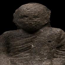 ปู่เทพโลกอุดรพิมนั่งตอไม้ หลวงปู่หมุนประธานพิธีปลุกเสกปี2543