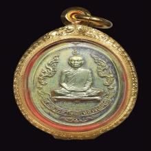 เหรียญรุ่นแรก หลวงปู่โต๊ะ เนื้อเงิน ปี 2510