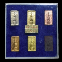 เหรียญแสตมป์รุ่นแรก ชุดกรรมการ (แจกงานแต่งลูกขุนพันธ์)