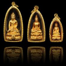 ชุดพระกริ่ง, พระชัยวัฒน์นวปทุม เนื้อทองคำ วัดปทุมวนาราม