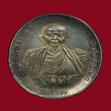 เหรียญครูบาศรีวิชัย รุ่นพิเศษ ปี17 เนื้อเงิน