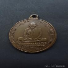 เหรียญ หลวงพ่อเดิมวัดหนองโพ พิมพ์ หน้าหนุ่ม
