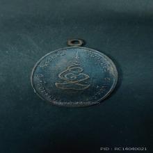 เหรียญรุ่นแรก หลวงพ่อโบสถ์น้อย วัดอัมรินทาราม ปี2488