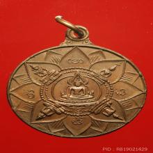 พระปัญจะพุทธา พ.ศ.2517 หายากมากๆ