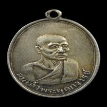 เหรียญสมเด็จพุฒาจารย์เข้ม วัดโพธิ์ ปี2476