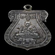 เหรียญรุ่นแรกหลวงปู่เผือก วัดทองนพคุณ ปี2463