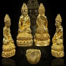 พระกริ่งแป๊ะยิ้มหลวงปู่สมชาย (เนื้อทองคำ)