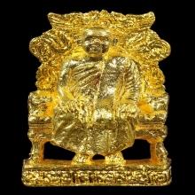 พระรูปหล่อหลวงปู่สมชาย นั่งบัลลังค์ เนื้อทองคำ(1)