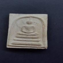 สมเด็จบางขุนพรหมปี2509พิมพ์ใหญ่ทะลุซุ้มพิมพ์เกศเอียง