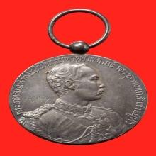 เหรียญประพาสยุโรบเนื้อเงินพิมพกลาง
