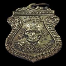 ๑ เหรียญรุ่นแรกกะไหล่เงิน(หายาก)หลวงพ่อยี วัดดงตาก้อนทอง ๑