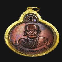 เหรียญหลวงปู่หมุน หมุนเงินหมุนทอง ประคำ 18 เม็ด หนา