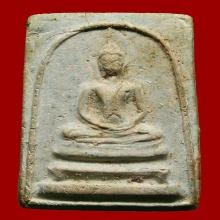 พระสมเด็จหลวงพ่อวัดไร่ขิง รุ่นแรก พ.ศ.2496 พิมพ์พระครูละมูล