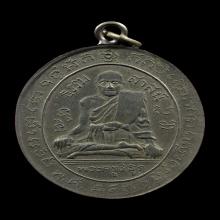 เหรียญหลวงพ่อกล่อม วัดโพธาวาส รุ่นแรก ปี2470