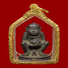 ลิงอุ้มทรัพย์ หลวงพ่ออิน วัดลาด รุ่นแรก ปี22 จันทบุรี
