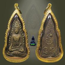 พระชินราช พิมพ์เขาลาภ(เขาราบ)หลวงพ่อเงิน วัดดอนยายหอม.ไม่แพง