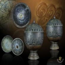 ขันน้ำมนต์ วัดเทพศิรินทราวาส สร้างปี 2495 สภาพสวยเดิม ๆ