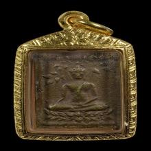 เหรียญหล่อวัดเขาตะเครา รุ่นแรก ๒๔๖๘