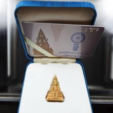 ชินราช เนื้อทองคำ รุ่นเฉลิมพระเกียรติ สิรินธร