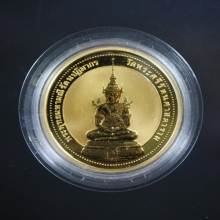 เหรียญพระแก้วมรกต ทองคำขัดเงา ปี 37 ออสเตรเลีย