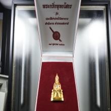 โสธร รุ่นเปิดอาคารกรมตำรวจ ปี43 เนื้อทองคำ พิมพ์ใหญ่