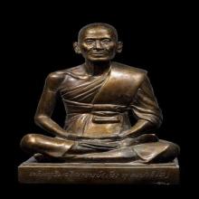 พระบูชา หลวงพ่อเส็ง วัดศรีประจันตคาม ปี2508