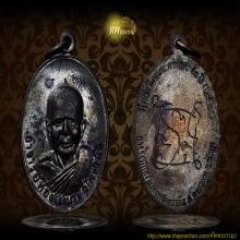 เหรียญ รุ่นแรก อาจารย์ทองเฒ่า พ.ศ.๒๕๒๐ วัดเขาอ้อ จ.พัทลุง