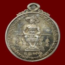 เหรียญสมเด็จพระเจ้าตากสิน หลังพญาครุฑ