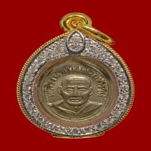 หลวงปู่ทวด เหรียญเม็ดแตงปี06 หน้าสี่เส้นนิยมสุด